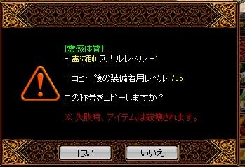 RedStone 15.07.20[04]
