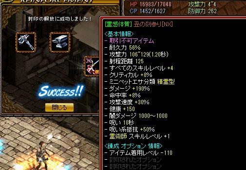 RedStone 15.07.23[01]