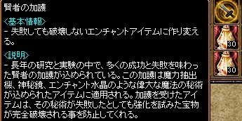 RedStone 15.07.26[00]