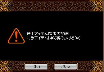 RedStone 15.07.26[01]