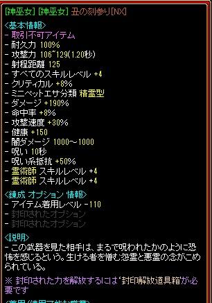 RedStone 15.07.26[06]