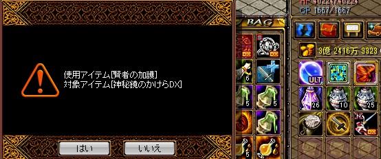 RedStone 15.07.26[07]