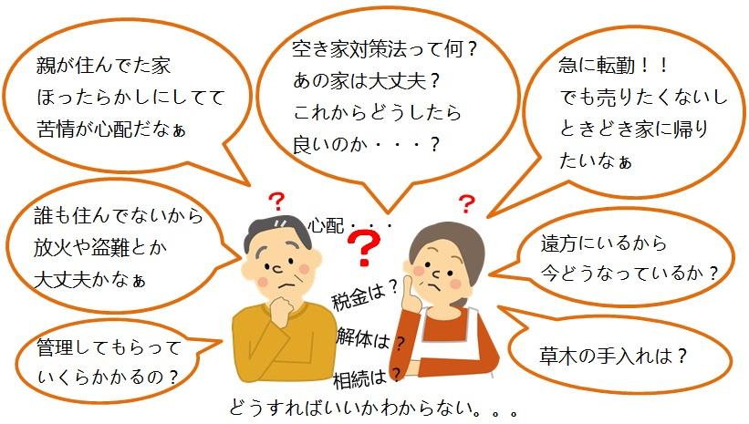 akiyafuan.jpg