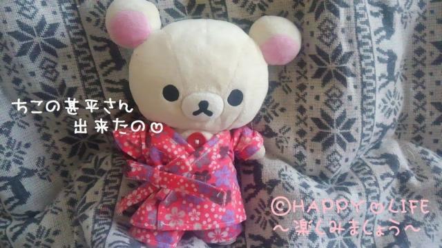 衣装作成日記③ちこちゃんの甚平-1
