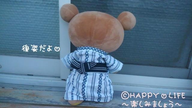 衣装作成日記④浴衣~Mサイズしょこらくん~-2