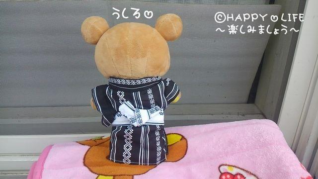 衣装作成日記⑥浴衣~りく兄ちゃん~-3