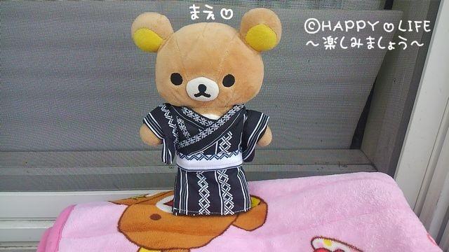 衣装作成日記⑥浴衣~りく兄ちゃん~-2