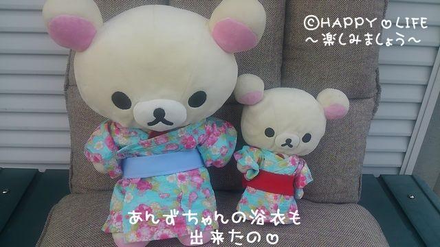 衣装作成日記⑦浴衣~ちこちゃん~-2