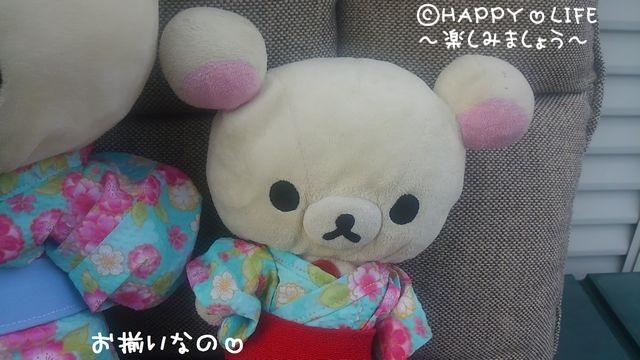 衣装作成日記⑦浴衣~ちこちゃん~-3