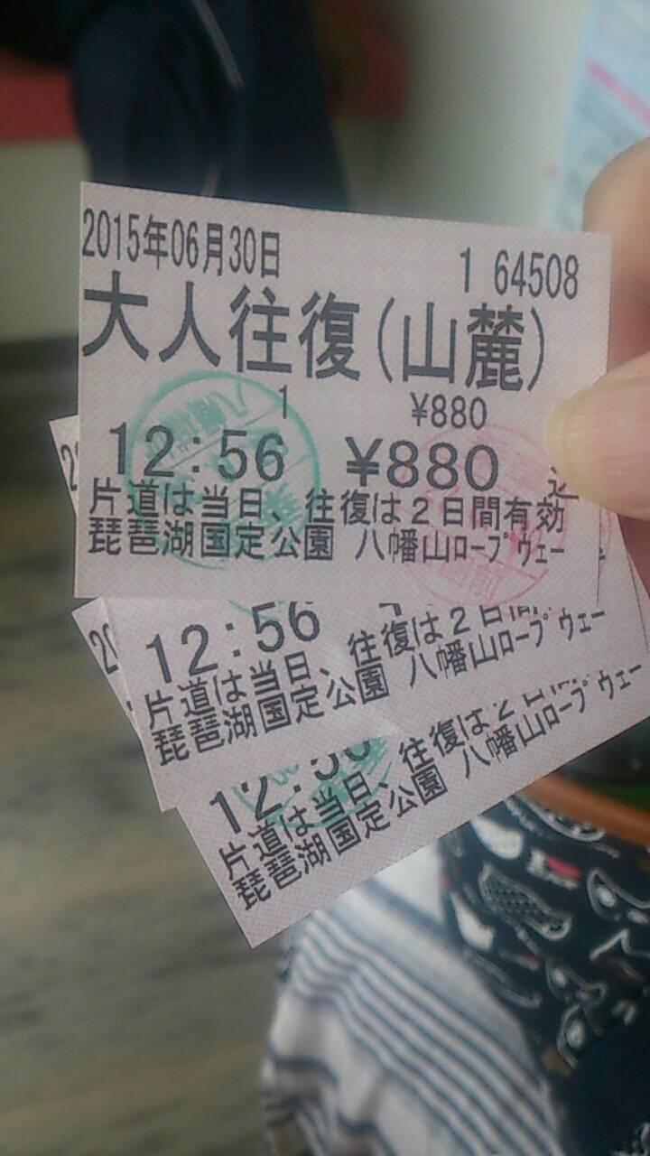 20150701115553bcc.jpg