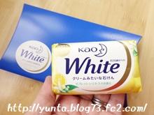 花王ホワイト リフレッシュ・シトラスの香り