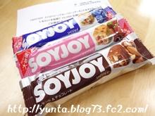 SOYJOY(ソイジョイ) 3種3本セット