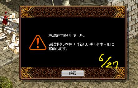 百虎結果(6.27