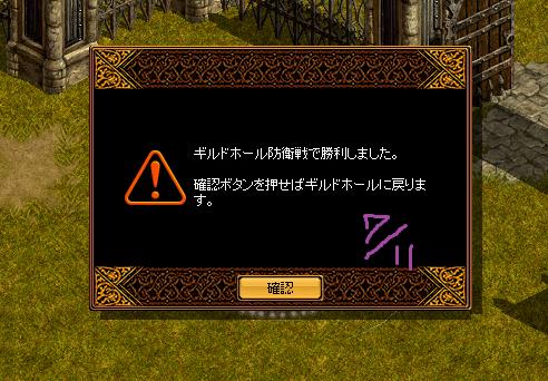 百物語組結果(お相手放棄にて7.11