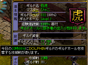 157.11百虎攻め