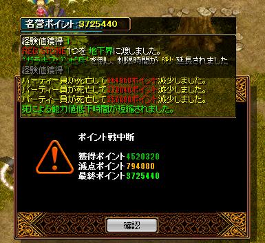 まさかのww(7.19Pv