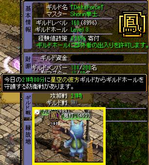 257.25鬼灯ちゃん留学
