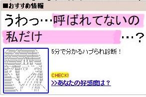 watashidake1.jpg