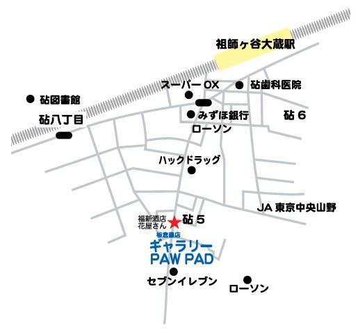 pawpad_map.jpg
