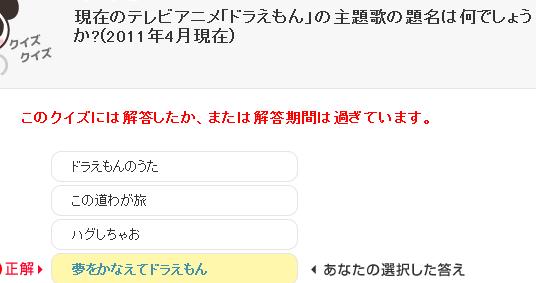 potora-quiz-2015-08-01-03-02-17.png