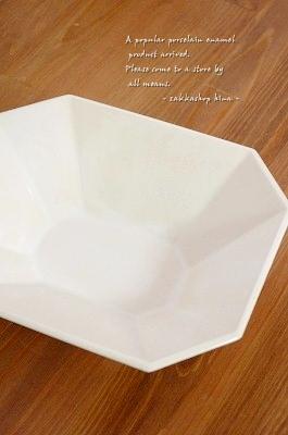 トルテュ 大鉢