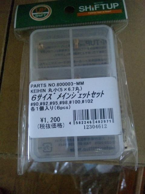 DVC03531.jpg