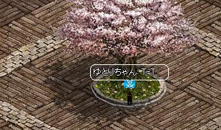 yutori.png