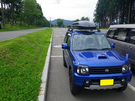 八海山雪室 駐車場 2015