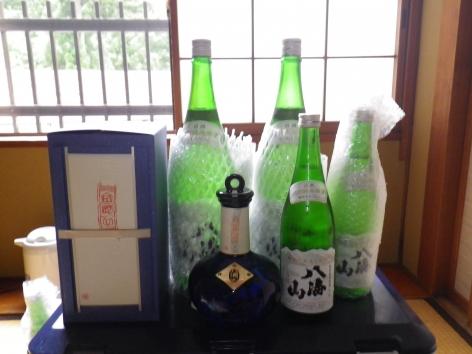 八海山 夏限定 2015