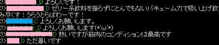 RedStone 15.07.27[01]