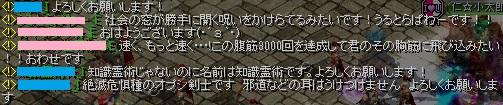 RedStone 15.08.03[16]