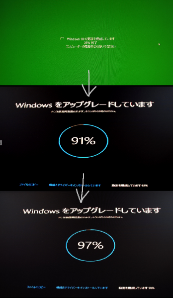Windows15.png