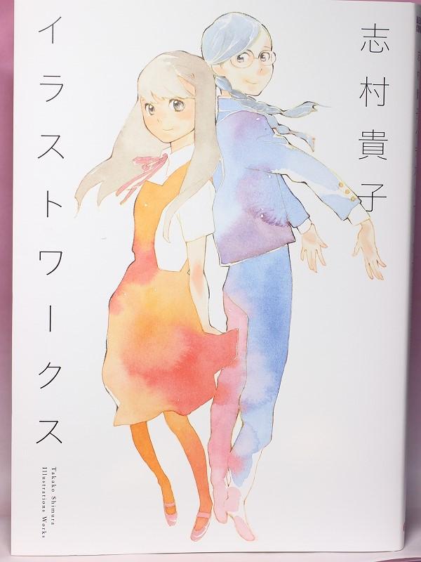 takakoshimura (1)