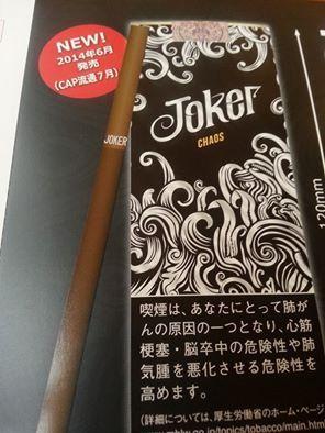 joker-c.jpg