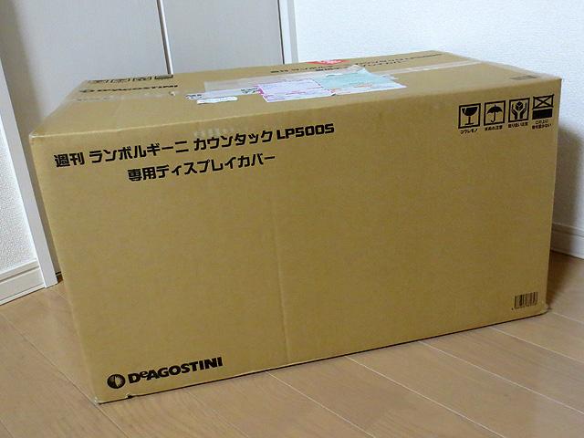 Weekly_LP500S_Display_Case_02.jpg