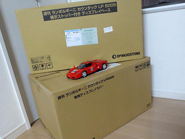 Weekly_LP500S_Display_Case_04.jpg