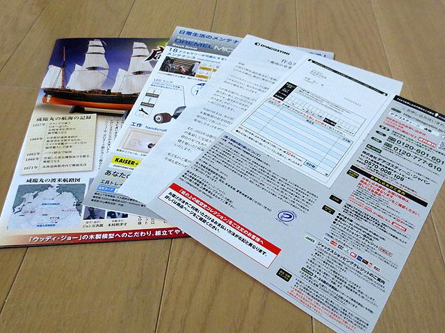 Weekly_LP500S_Display_Case_18.jpg