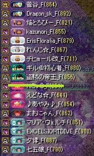 201508082334074da.jpg