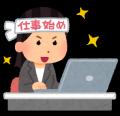 shigotohajime_woman_good[1]
