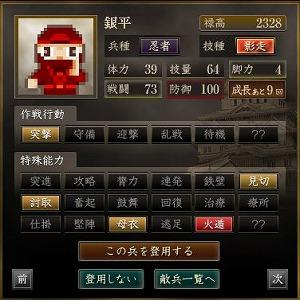 20150806191432822.jpg