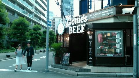 Gottie'Sbeef(ゴッチーズビーフ)堺筋本町 ディナー (2)
