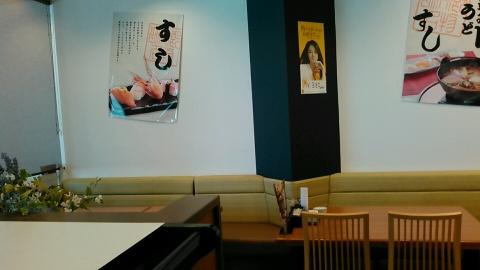 すしや勘太郎 (3)