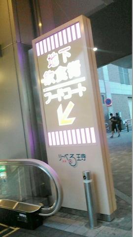 北京料理 百楽 ディナー 201507 (1)