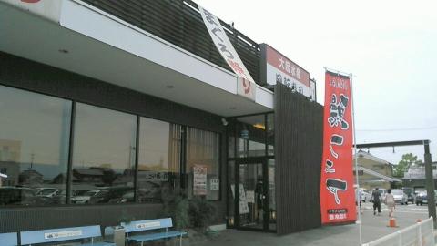 大起水産回転寿司 奈良店 (5)