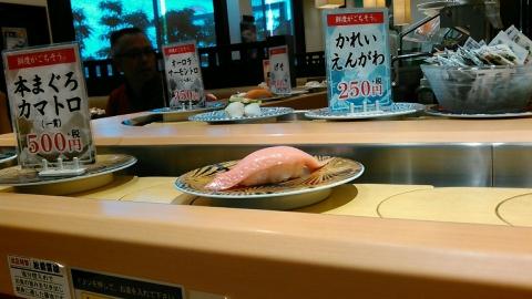 大起水産回転寿司 奈良店 (16)