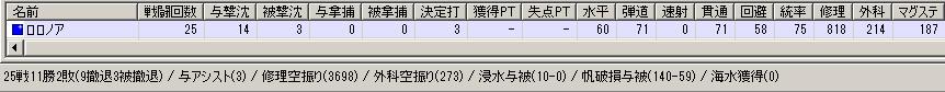 0782.jpg