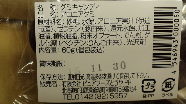 3_20150714143319e9c.jpg