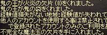 LinC0001_2015070720191053b.jpg