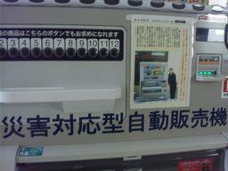 SH3K02940001.jpg