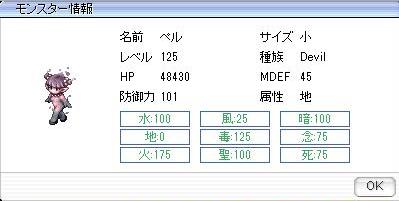 20150611200248dba.png